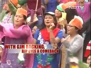 News video: Hills versus Plains over Gorkhaland